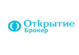 Открытие Брокер — особенности Московской биржи