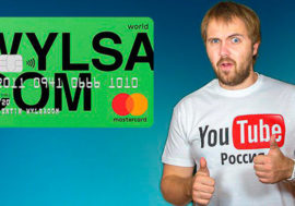 Блогер Wylsacom и Тинькофф Банк