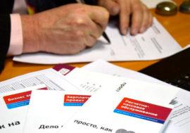 Кредит для ИП: 6 банков на выбор