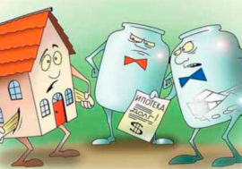 Отказ в рефинансировании ипотеки