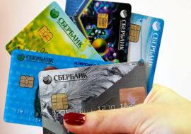 Кредитные карты Сбербанка: полный обзор