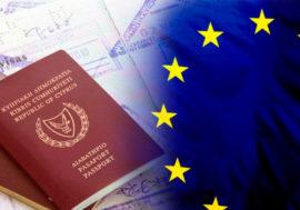 Гражданство Кипра через инвестирование