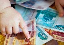 5 вариантов создания финансового капитала для ребенка