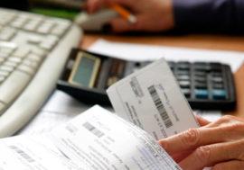 Субсидии для оплаты коммунальных платежей