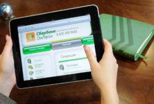 Как оплатить налоги через Сбербанк онлайн: 5 шагов