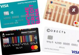Сравнение популярных карт рассрочки: Халва, Совесть, #Вместоденег, Рассрочка от Хоум Кредит