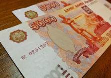 Куда можно вложить 10 тысяч рублей