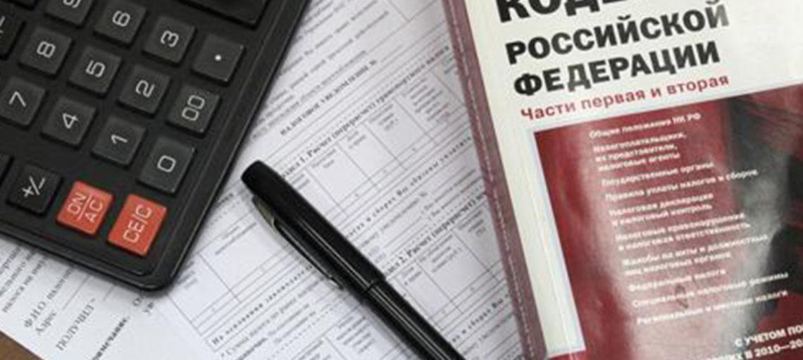 Облагается ли налоговый вычет подоходным налогом?
