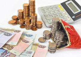 Расходы: обязательные, постоянные, переменные и прочие