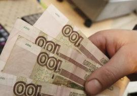 Банки требуют отчитаться за снятый вклад?