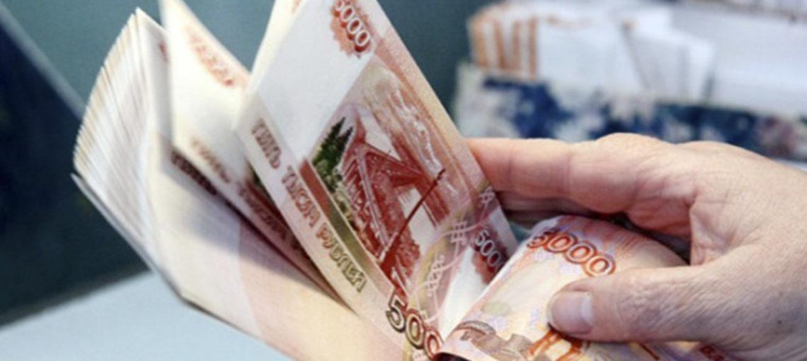Рефинансирование кредитов в Альфа банке: как закрыть несколько кредитов одним