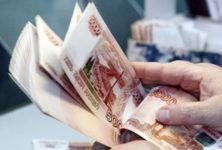 Денежный кредит прайм совкомбанк