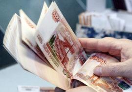 Кредит наличными в альфа банке условия