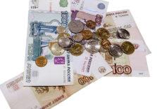 Как распределять доход при мелких поступлениях