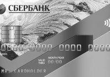 Как обезопасить себя от мошенничества по банковской карте