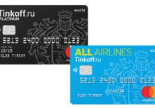 Хранить деньги на дебетовой карте, а тратить с кредитной: выгодно ли?
