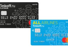 Кредитка + дебетовка – бытовая бухгалтерия