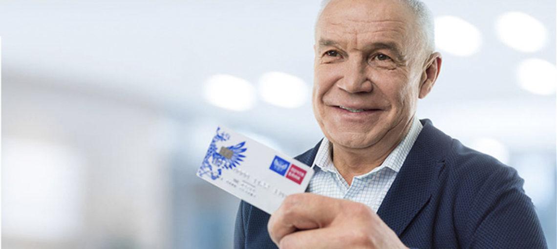 В чем подвох кредита со снижением ставки в Почта банке? Разбираемся