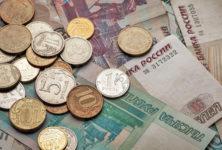 Планирование семейного бюджета и поведенческая экономика