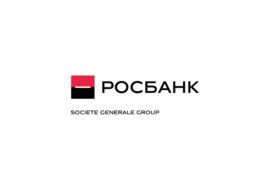 Кредит наличными или рефинансирование в Росбанке: условия для физических лиц