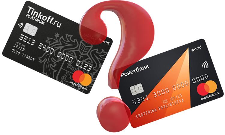 Банк открытие сделать рефинансирование кредита