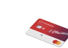 Кредитная карта Росбанка 120 дней без процентов