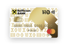 Кредитная карта Райффайзен банка: 110 дней без процентов и переплат?